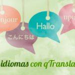 Varios idiomas en Wordpress con qTranslate